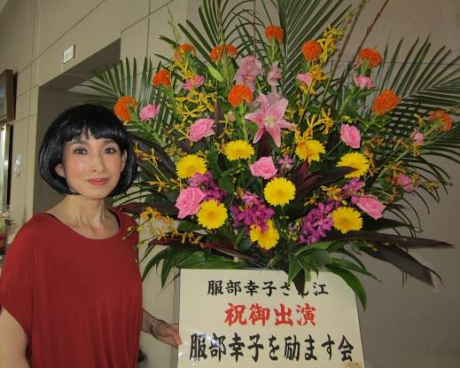 お花&幸ちゃん2 小.jpg