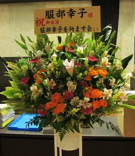 お花SNS用1burogu.jpg