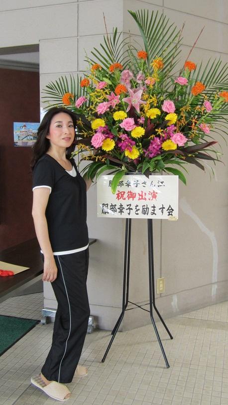 ジャージ幸とお花 小.jpg