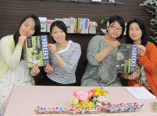 三人娘とおゆき ブログ.jpg