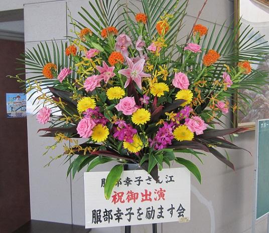 初日お花 小.jpg