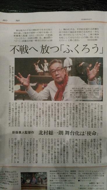 東京新聞小.jpg