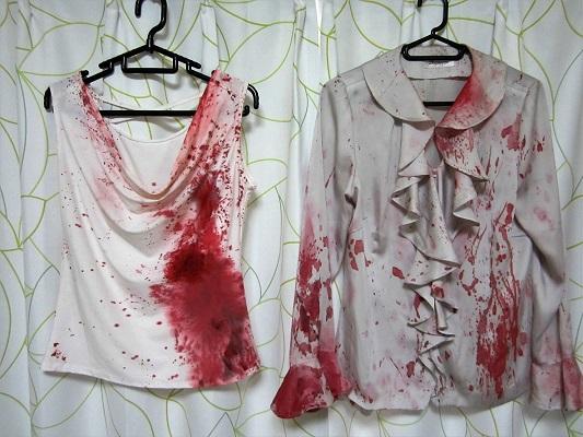 血まみれ衣装 血のり ブログ用.jpg